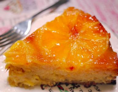 pastel-de-yogur-griego-y-citricos